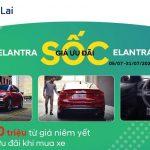 Khuyến mãi Elantra cực sốc tháng 7 tại Hyundai Gia Lai
